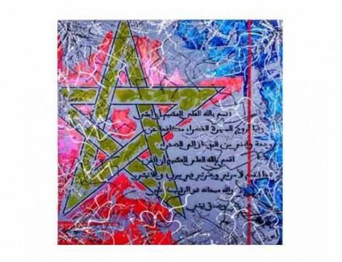 Artiste peintre Marocain – Oeuvre LE SERMENT DE LA MARCHE VERTE