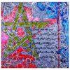 LE SERMENT DE LA MARCHE VERTE-artiste-peintre-photographe-maroc-artist-painter-morocco-africa-salaheddinelaouina-post